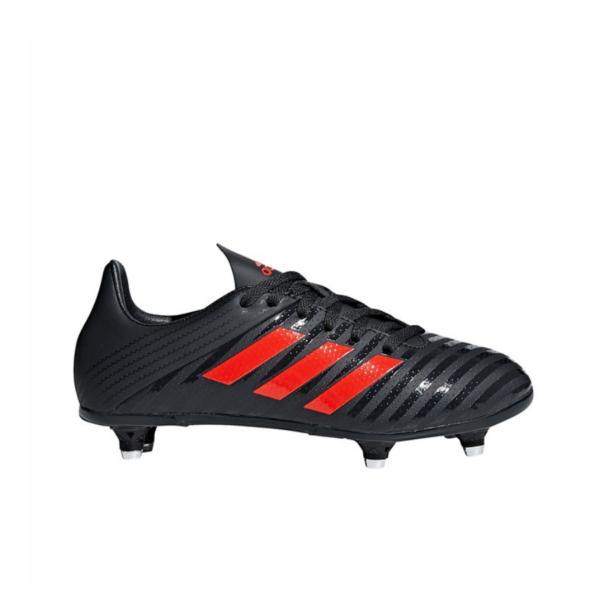 Adidas Malice (SG) Light Brown/Hi-Res Red/Talc CM7467